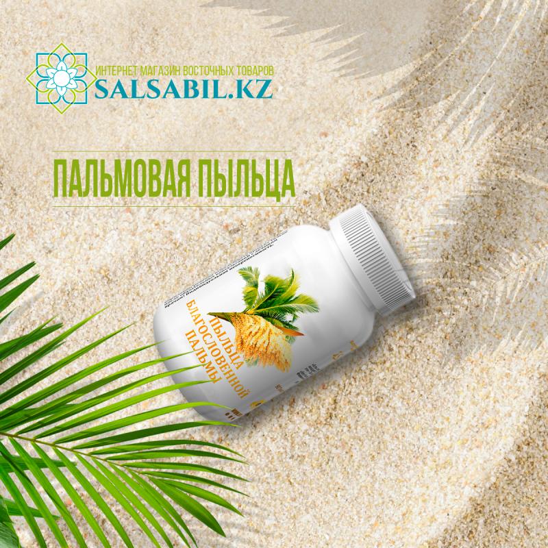пальмовая-пыльца фото