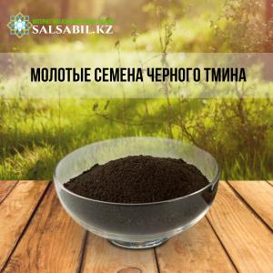 молотые-семена-черного-тмина фото