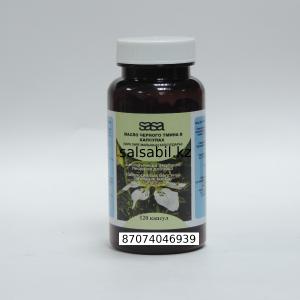 Масло черного тмина САСА капсулы 120, германия, Sasa med фото