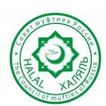 Знак Халал СМР