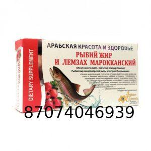 Рыбий жир и лемзах марокканский капсулы фото