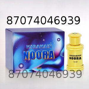 Аль Харамейн Нура, Al Haramain Noora фото
