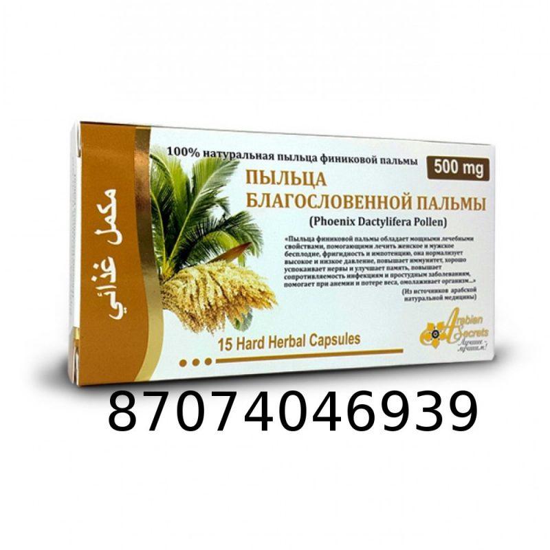 Пыльца благословенной пальмы в капсулах фото