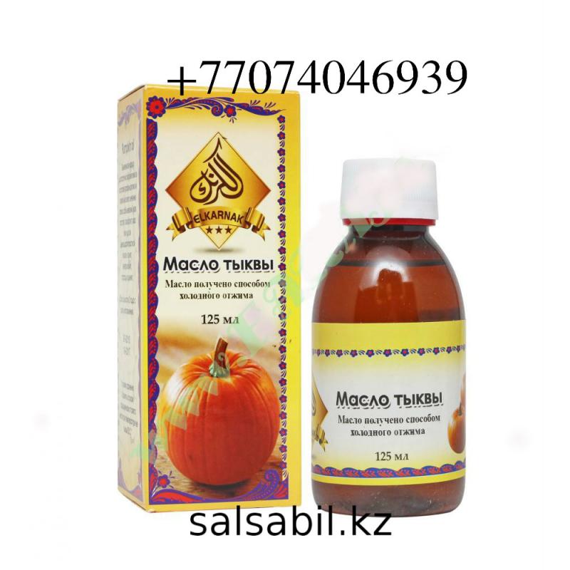Тыквенное масло El Karnak ФОТО Pumpkin oil Egypt El Karnak 125 ml