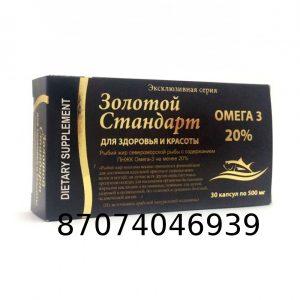 Золотой стандарт - рыбий жир в капсулах с ПНЖК Омега-3 не менее 20%