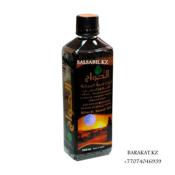 """Эфиопское масло черного тмина """"Речь посланников"""" из Египта, Аль Хауадж"""
