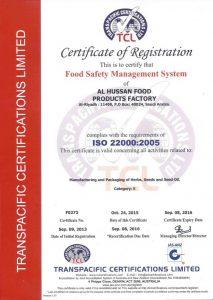 ISO certificate for Al Hussan Food Factory, Saudi Arabia