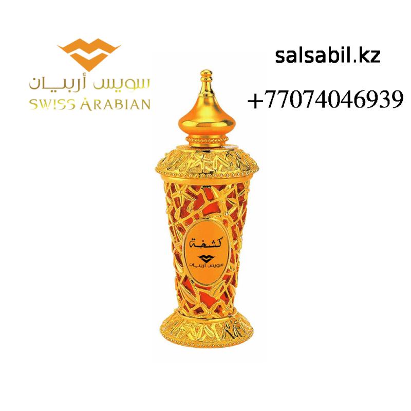 Swiss Arabian Kashkha флакон