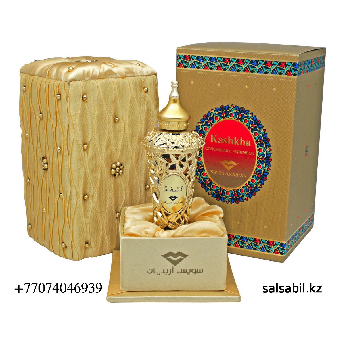 Pure oil perfume Kashkha Swiss Arabian 2