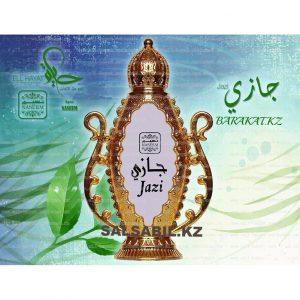 духи арабские