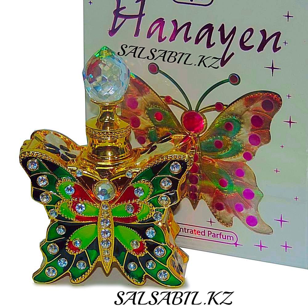 Hanayen Naseem