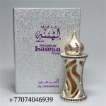 Al Haramain Lamsa Silver