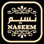 Купить масляные духи Naseem perfumes perfumes