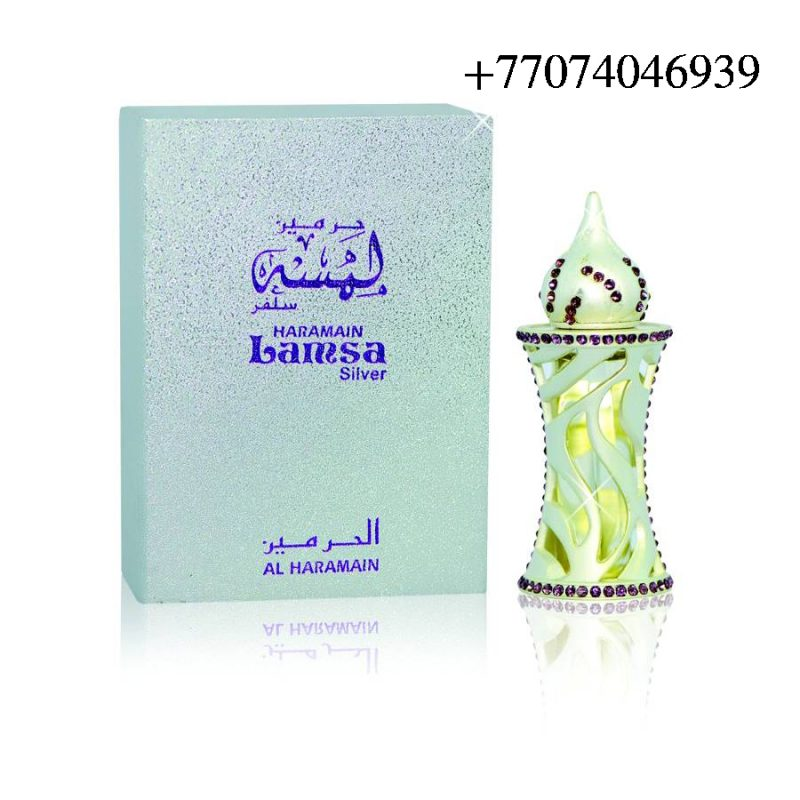 Аль Харамейн Сильвер Al Haramain Silver