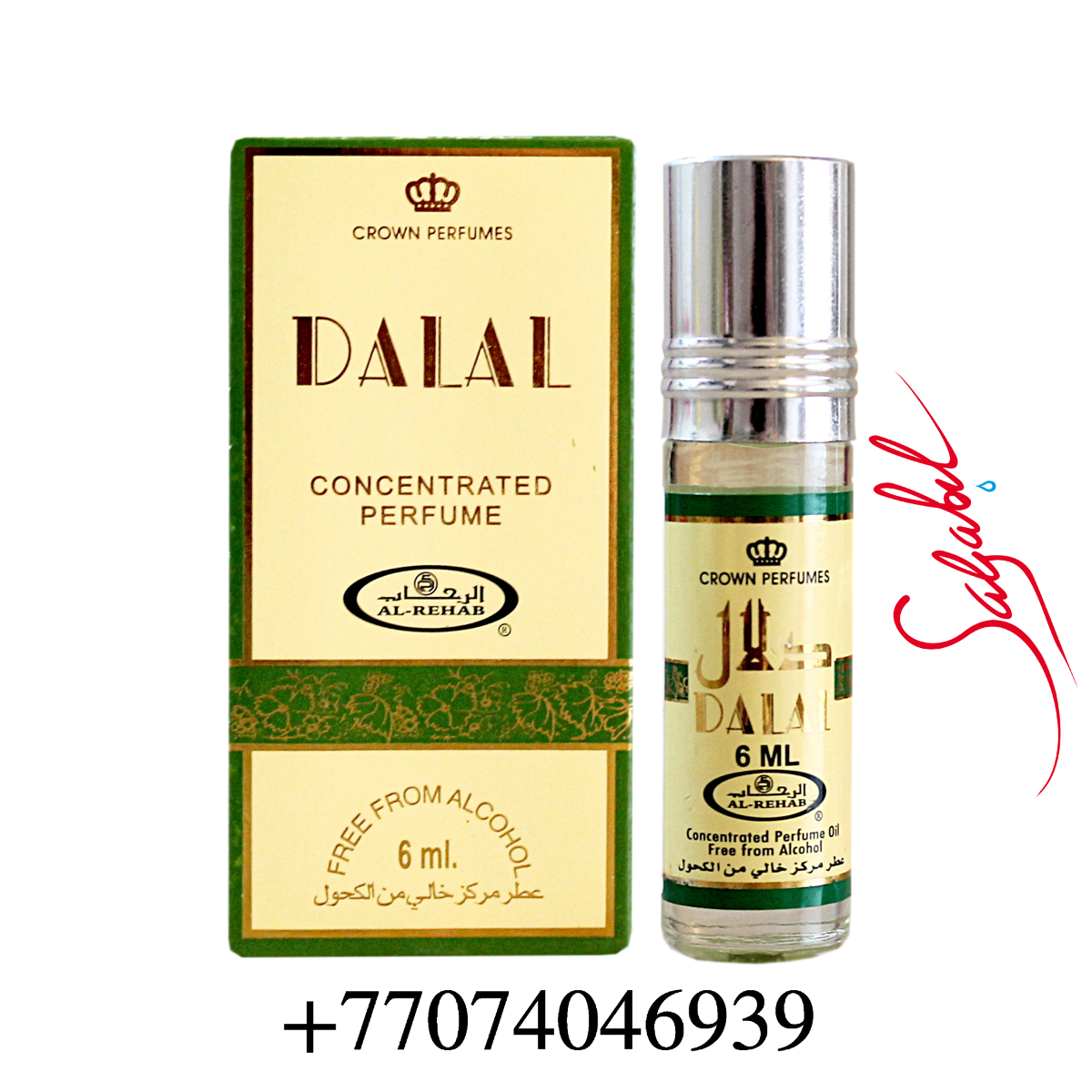 Dalal Al Rehab 6 ml