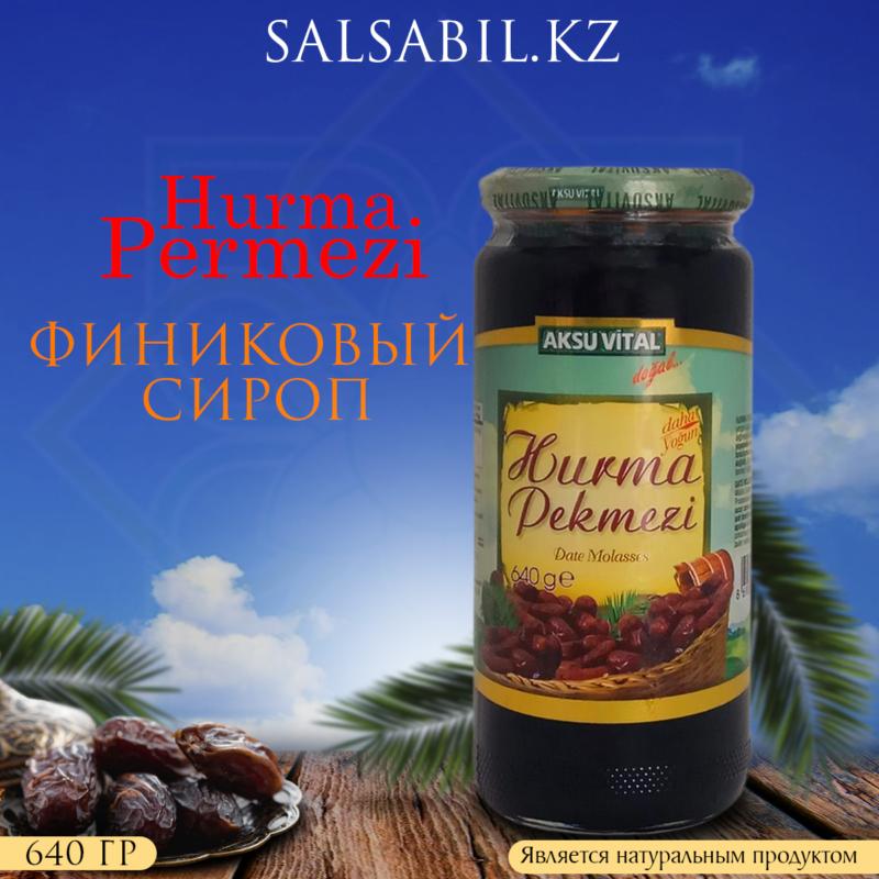 Финиковый сироп Aksuvital