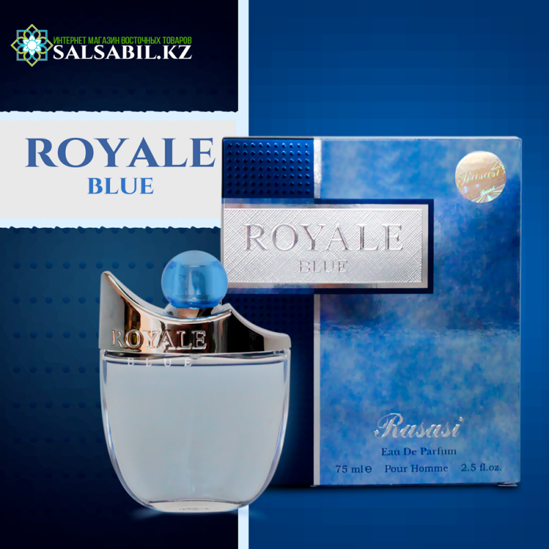 royale-blue фото