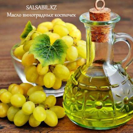 Масло виноградных косточек Хемани ФОТО