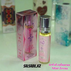 Attar Zeena Ard Al Zaafaran