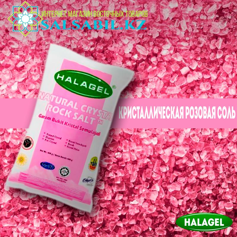 halagel-Гималайская-соль фото