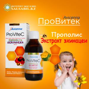 Avicenna-ProVitec ФОТО