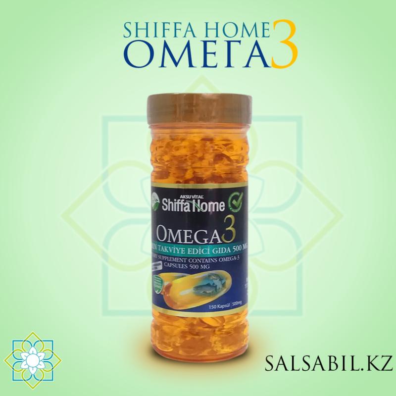 omega 3 shiffa home фото