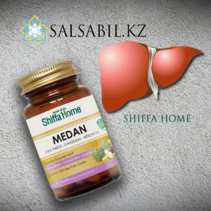 SHIFFA HOME MEDAN фото