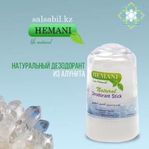 hemani natural deodorant фото