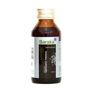 Масло черного тмина Барака Baraka эфиопское