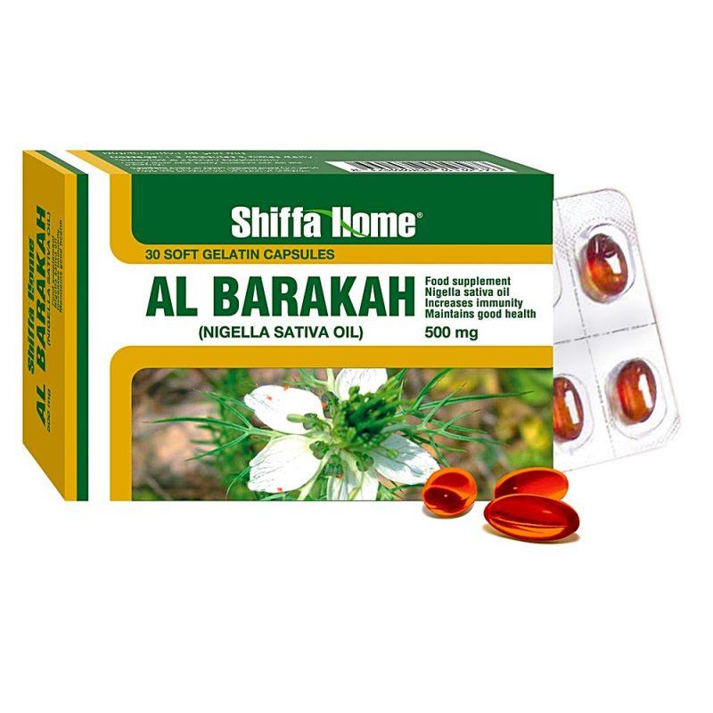 Масло черного тмина в капсулах Shiffa Home