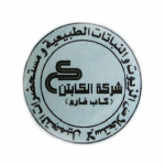 Купить товары El Captain Company(Египет) в Алматы