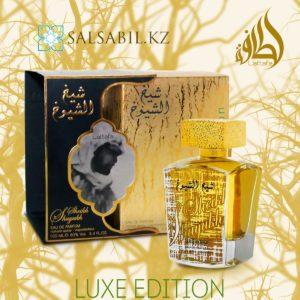 Sheikh Al Shuyukh Luxe Edition Lattafa
