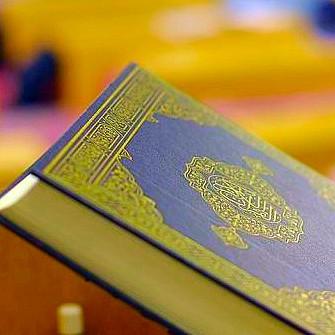 Коран в кожанном перплете Мусхаф