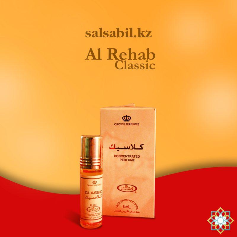 Al Rehab Classic