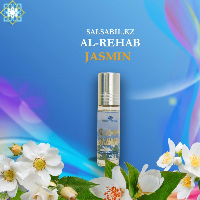 Al Rehab Jasmin