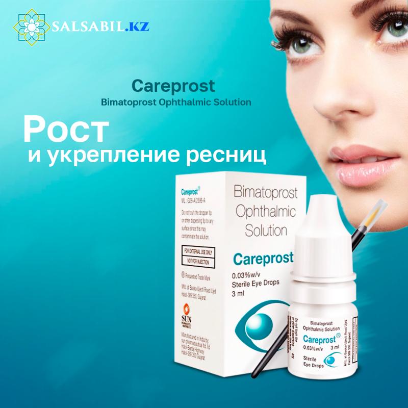 Careprost-Bimatoprost-Ophthalmic-Solution фото