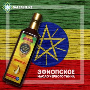 эфиопское black seed oil фото