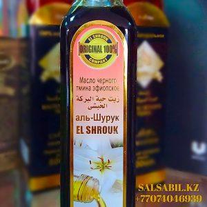 Масло черного тмина El Shrouk нефильтрованный