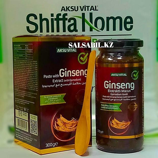 Aksu Vital Ginseng