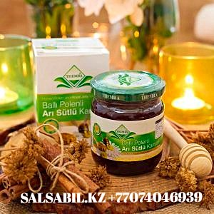 Themra Ari Sutlu маточное молочко с пыльцой и медем