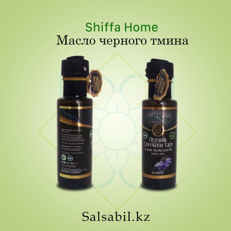 Shiffa home масло 22 фото