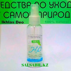 Минеральный дезодорант Ikhlas H2O