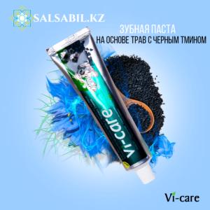 vi-care black seed фото
