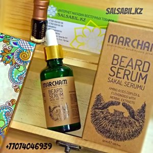 Beard serum рост бороды