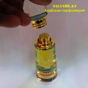 Beau Elegant perfume oil