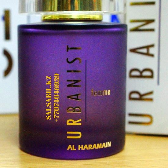 Urbanist femme Al Haramain