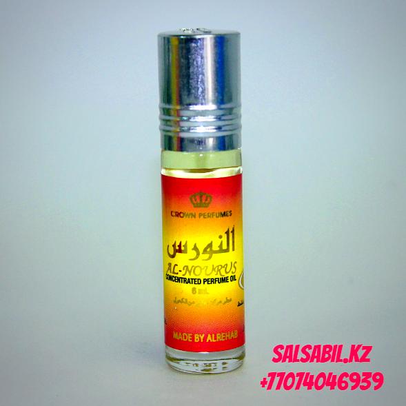 Al-Nourus Al-rehab