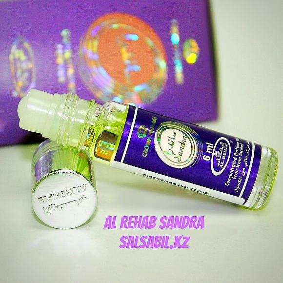 Sandra Al-rehab perfumes