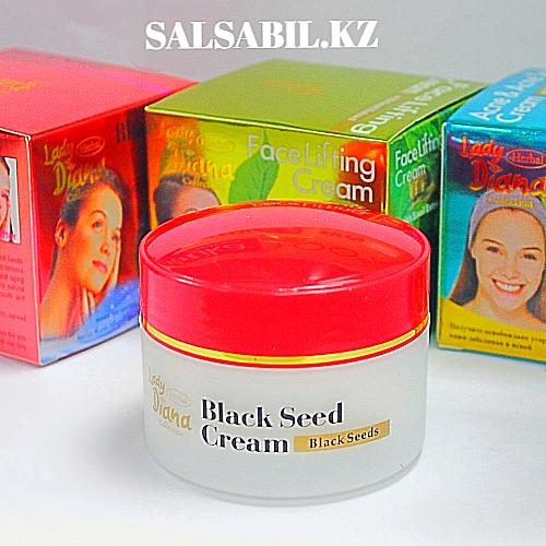 Lady diana black seed
