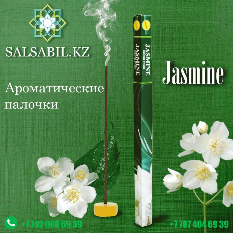Ароматические палочки Jasmin